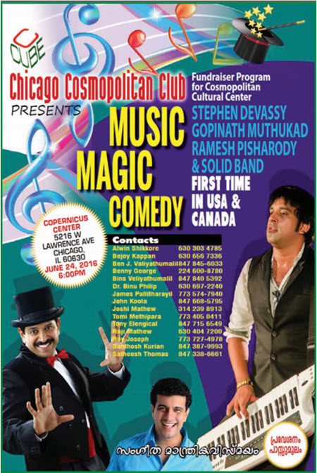 Magic, LIVE Music, Stephen Devassy, Pisharody, Ramesh, Gopinath Muthukad, Comedy, Synthesiser, Yamaha, Illusion, Vanish, Chicago, Kerala, Cosmopolitan Cultural Center, Club, Malayalam, Copernicus Center, Indian events, Rex Band