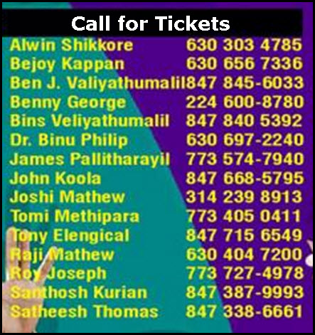 Magic, LIVE Music, Stephen Devassy, Pisharody, Ramesh, Gopinath Muthukad, Comedy, Synthesiser, Yamaha, Illusion, Vanish, Chicago, Kerala, Cosmopolitan Cultural Center, Club, Malayalam, Copernicus Center, Indian events, Rex Band