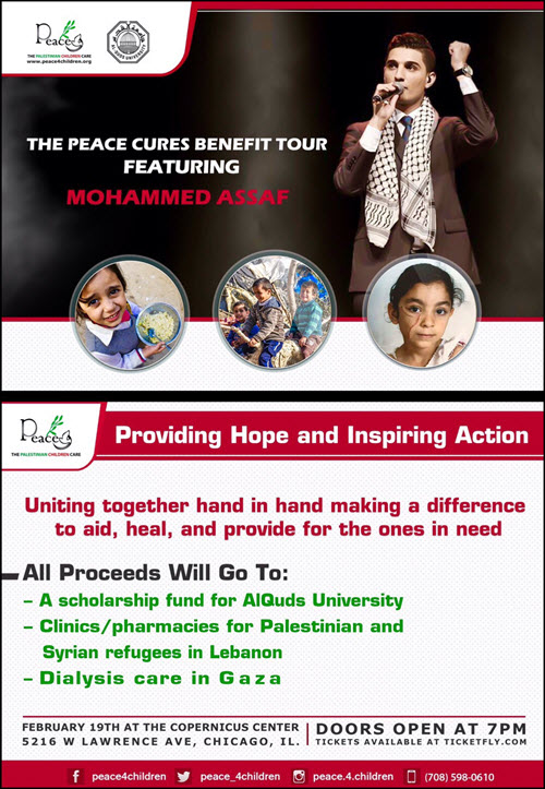 peace cures benefit tour, mohammed assaf, Palestinian event, محمد عساف. chicago, Copernicus Center