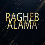 Ragheb Alama, live Arab music Chicago, Chicago Arab events, Ragheb Alama in Chicago, Ragheb Alama at the Copernicus Center, Regheb Alama Tickets in Chicago, Copernicus Center events, 3/2/2018