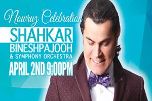 Shahkar Bineshpajooh Concert