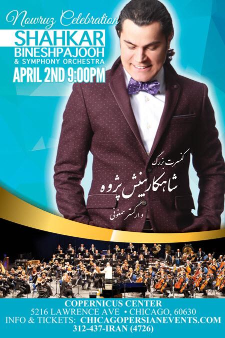 Shahkar Bineshpajooh, Concert, Live Concert, shahkar, Chicago, Iranian Event, Persian Event, Dr. Shahkar Bineshpajooh, 04/02/2016, Copernicus Center