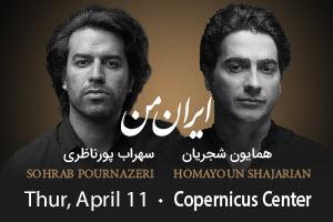 Shajarian-Pournazeri