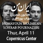 2019-04-11, Copernicus Center, Homayoun Shajarian, persian concert, Persian events in Chicago, Sohrab Pournazeri
