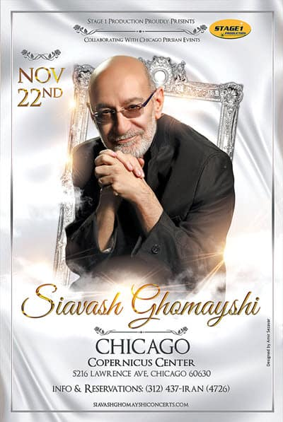 سیاوش قمیشی, Siavish Ghomayshi, Iranian events, Siavash Ghomayshi Live, Chicago Events, Live Concerts Chicago, Copernicus Center, buy Siavash Ghomayshi tickets