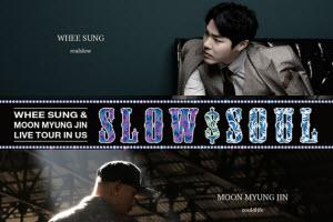 Slow & Soul