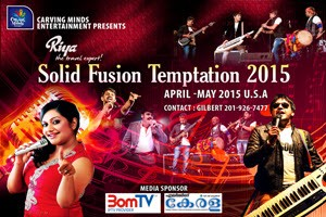 Solid Fusion Temptation 2015