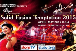 malayalam, hindi, Solid Fusion, Rimy Tomy, Stephen Devassy, Chicago, Copernicus Center