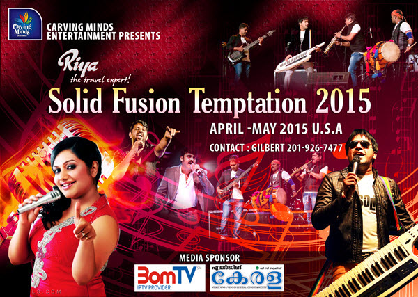 malayalam, hindi, Solid Fusion, Rimy Tomy, Stephen Devassy, Chicago, Copernicus Center