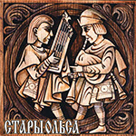 Stary Olsa, стары ольса, medieval music, Stary Olsa concert, Chicago, renaissance, medieval rock, concert, Belarus, Belarusian, 9-13-2016, September events, chicago events, stary olsa tickets, copernicus center