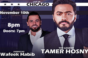Tamer Hosny, Wafeek Habib, Ahmed Hatoum, Masterpiece, Stage on Fire, Dib Entertainment, Tamer tour 2017, Arabic concert, November 10, 2017, tamer hosny chicago concert