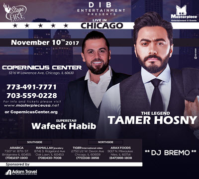 Tamer Hosny, Wafeek Habib, Ahmed Hatoum, Masterpiece, Stage on Fire, Dib Entertainment, Tamer tour 2017, Arabic concert, November 10, 2017, tamer hosny chicago concert