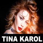 Tina Karol, Tina Karol Christmas Carols, Ukranian events in Chicago, Тіна Кароль B Чікаго, Copernicus Center