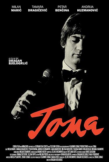 TOMA Film – Chicago Premiere
