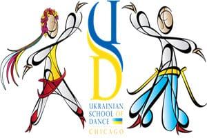 Ukrainian School of Dance Spring Recital, 06/04/2017, Ukrainian Dance