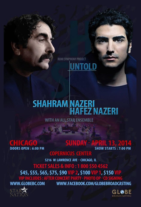 Nazeri 4-13-2014 Copernicus Center Chicago
