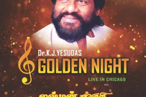 Yesudas Light Music, Yesudas live in Chicago, 11-5-2017, Indian classical music, K.J. Yesudas, Indian Events in Chicago, Copernicus Center, Yesudas tickets